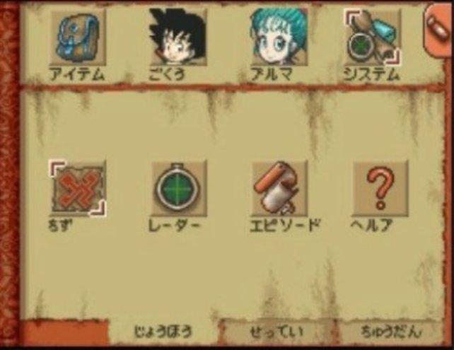 Das japanische Original (hier im Bild) ist sehr ordentlich übersetzt.