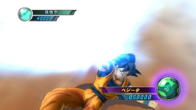 Um im Kampf zu bestehen muss Son-Goku sich so manches Mal verausgaben.