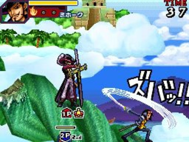 Falkenauge mit seinem Schwert Yoru.