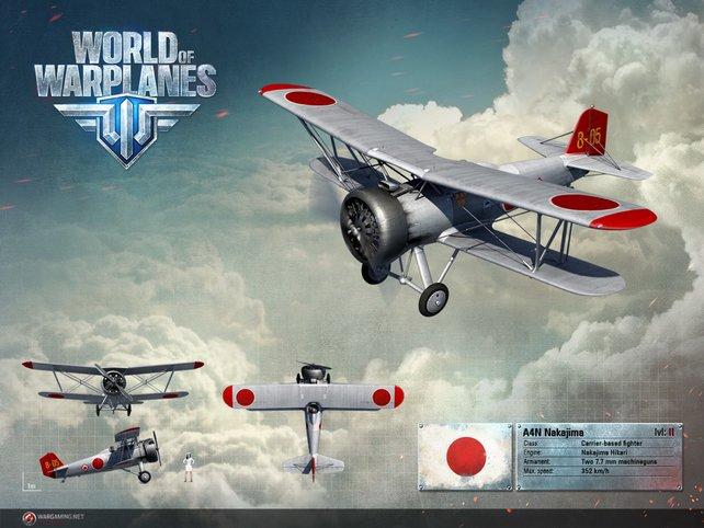 Japan erweitern als viertes Land die Fraktionen von World of Warplanes.