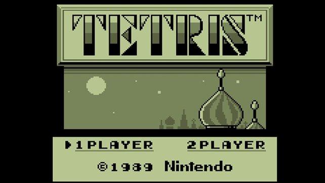 Einer der wohl meistgesehenen Start-Bildschirme der Videospielgeschichte.