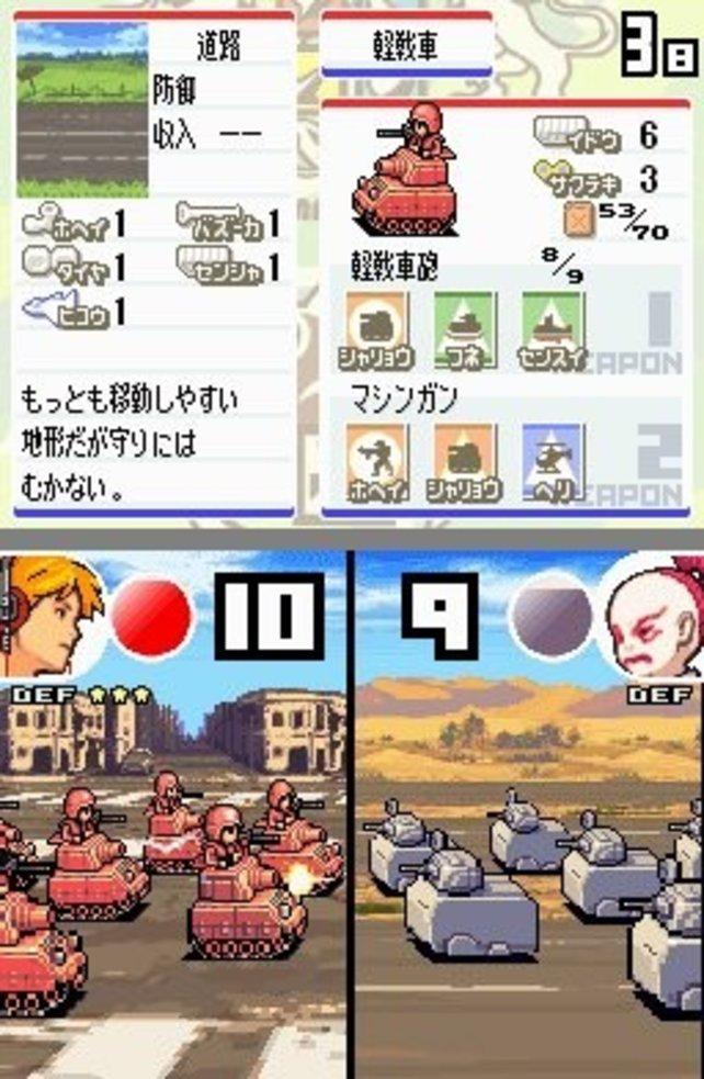 In Advance Wars - Dual Strike könnt ihr eure Fähigkeiten in strategischer Schlachtenlenkung erproben.