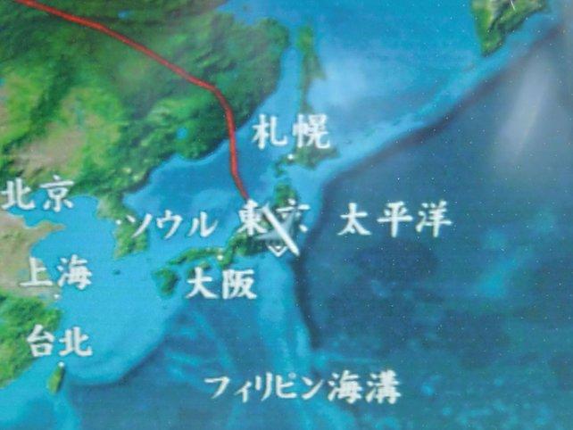 Ein Direktflug zum Narita-Flughafen bei Tokio dauert etwa 12 Stunden.
