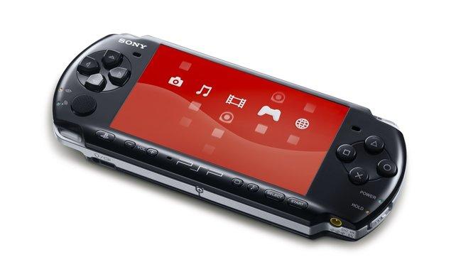 Was ihr im Menü auf dem Bildschirm seht, ist die Firmware der PSP.