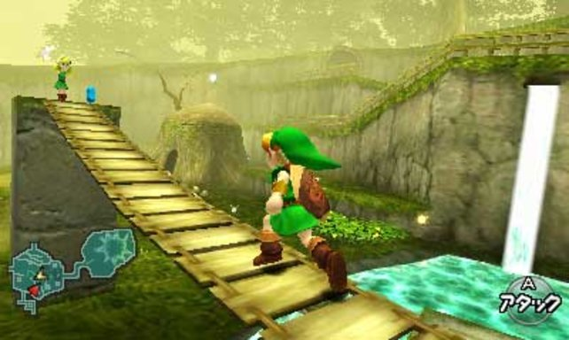Dank Analogstick des 3DS habt ihr volle Kontrolle über Link.