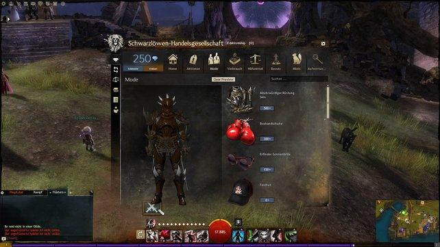 Der Shop in Guild Wars 2 bietet vor allem kosmetische Spielereien wie diese Rüstung aus dem Vorgänger an.