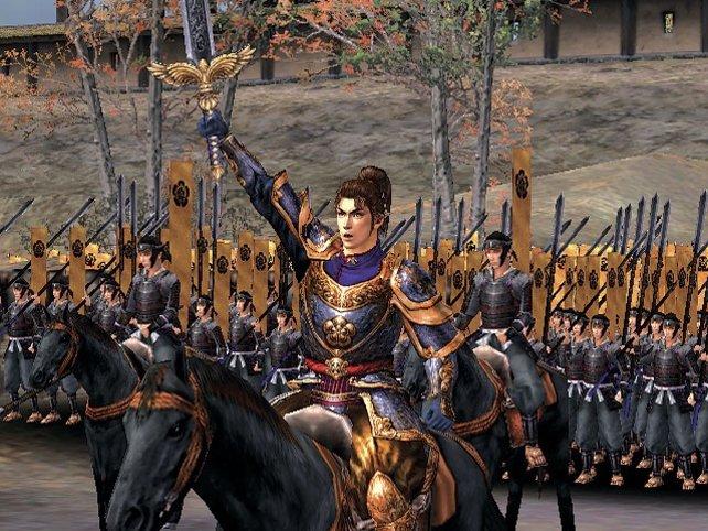 Siege werden von Nobunaga entsprechend gefeiert.