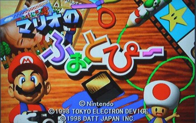 Neben einer Mario- gibt es auch eine vorbespielte Yoshi- und eine Bomberman-SmartMedia-Karte.