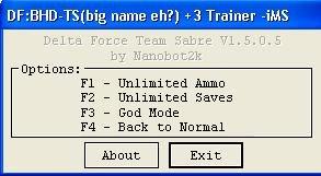Trainer +4
