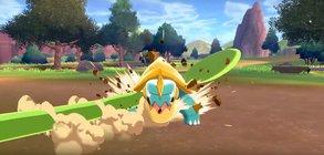 """Neues """"Mysteriöses Pokémon"""" Zarude enthüllt"""