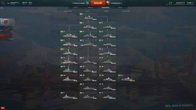 Keine Flieger für die Kaiserlichen. Wer derzeit gerne die Flotte des Tenno befehligt, hat keine Flugzeugträger zur Verfügung.