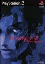 Shin Megami Tensei - Nocturne