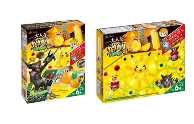 Das spezielle Pokémon-Eis soll nach goldener Ananas schmecken.