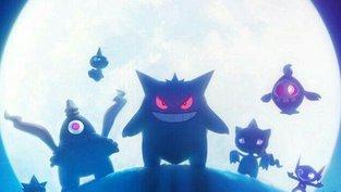 14 Monster, die noch viel düsterer sind, als ihr dachtet
