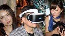 <span></span> Tokyo Game Show 2015: Project Morpheus ist tot, Monster Hunter X kommt - 5 Trends der TGS
