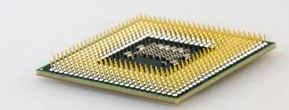 Panorama: AMD oder Intel: Core i5/i7 oder Ryzen zum Zocken oder Streamen?