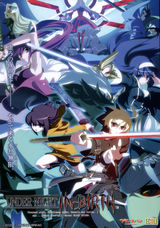 Under Night In-Birth Exe - Late