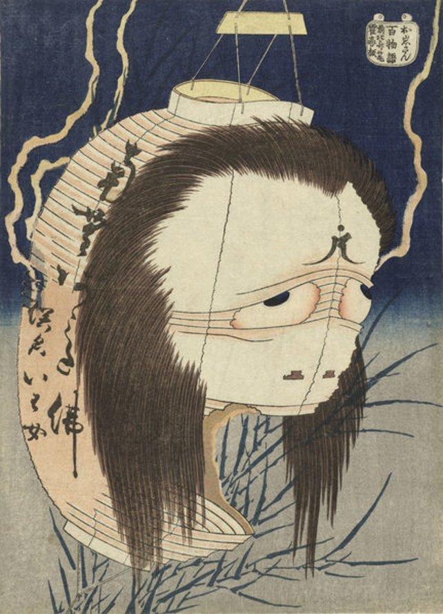 Oiwa: Der Geist einer Frau, die von ihrem Ehemann vergiftet wurde.