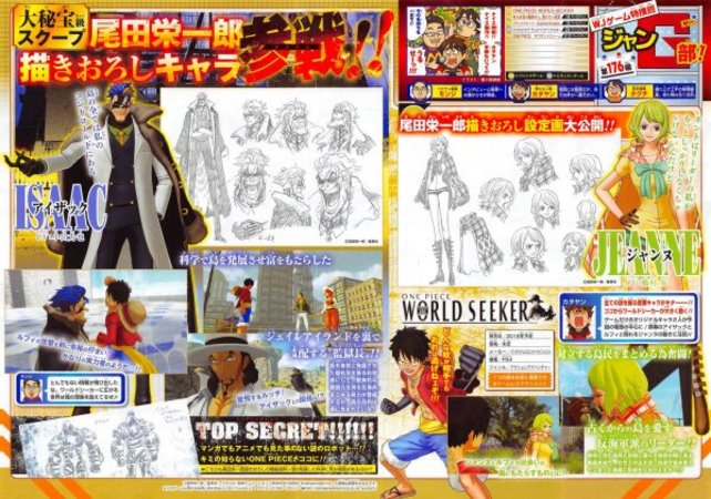 Hier seht ihr die Seiten des Magazins mit den neuen Figuren. Quelle: Gematsu.