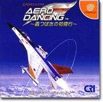 Aero Dancing