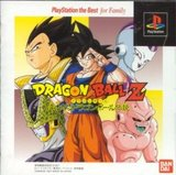 Dragon Ball Z - Great Dragonball Legends