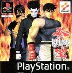 Kensei: Sacred Fist