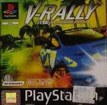 V-Rally 1 (97 Championship Edition)