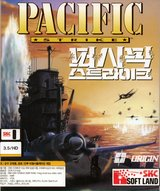 Pacific Strike