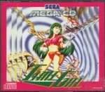 Time Gal (Mega CD)