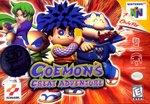 Mystical Ninja 2 - Starring Goemon