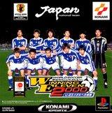 World Soccer 2000
