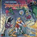 Dragons Lair (Mega CD)