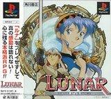 Lunar: Silver Star Story
