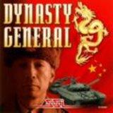 Dynasty General