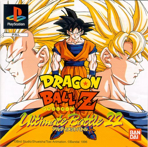 Dragon Ball Z - Ultimate Battle 22
