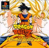 Dragon Ball Z - Ultimate Battle 22