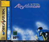 Air Adventure