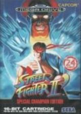Street Fighter 2 - Special Champion Edition