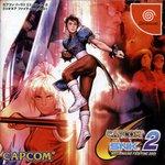 Capcom vs. SNK 2001