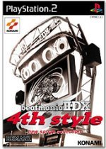 Beat Mania 2 DX 4th Style