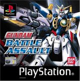 Gundam Battle Assault