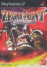 Gundam: Zeonic Front