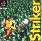 Striker 96