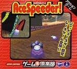 AceSpeeder