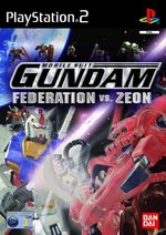 Gundam - Federation vs. Zeon