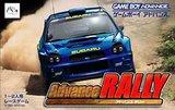Advance Rally