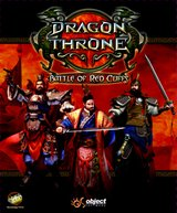 Dragon Throne - Battle of Red Cliffs