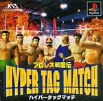 Hyper Tag Match