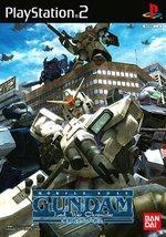 Gundam Senki