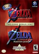 The Legend of Zelda - Master Quest